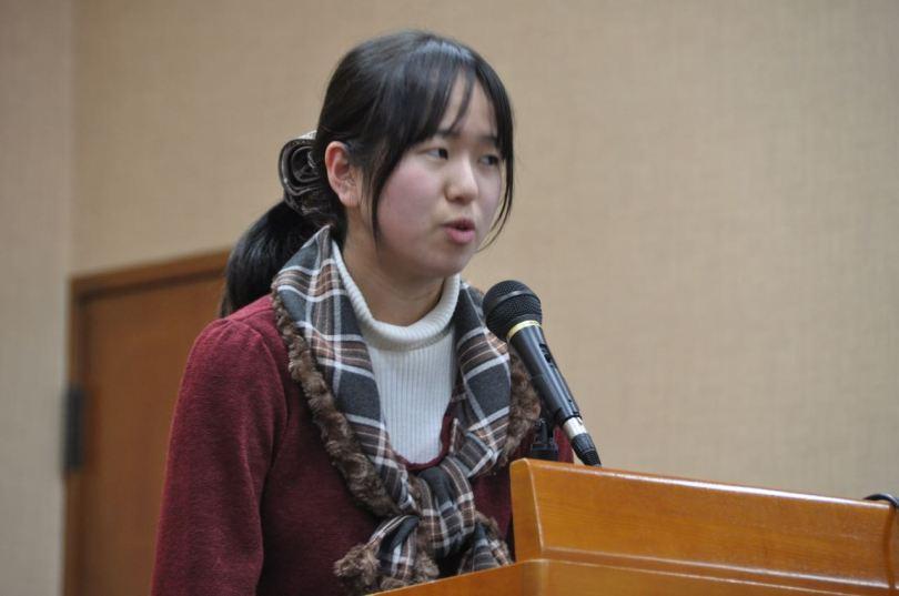 Misato Tsutsumi