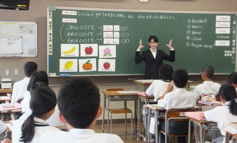 Photo of 教職課程(英語)