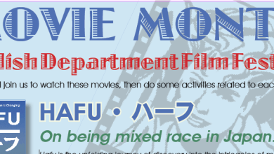 Photo of Movie Month 2015