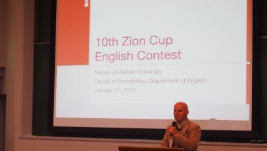 Photo of 10th Zion Cup results