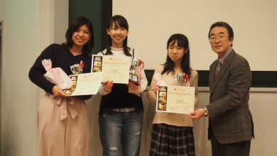 Photo of Zion Cup English Contest Results