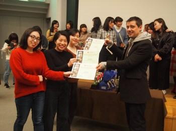 Presentation - 2nd place