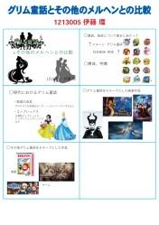 2018-Sotsuron-Posters_Page_02