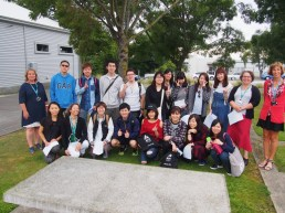 With other students