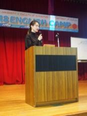 Urara's presentation