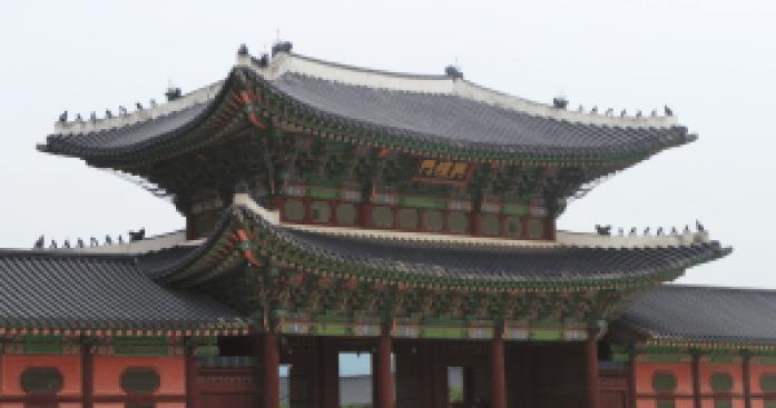 Gyeongbokgung Palace-seiraz