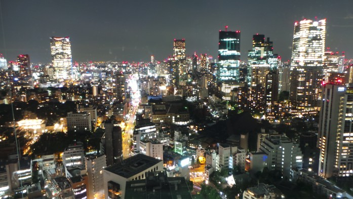 view tokyo tower