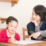 勉強しない子が勉強する方法を考える