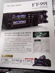 PB200001