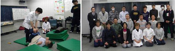 ジャパン柔道整復師会 礒谷式力学療法セミナー(仙台 エル・ソーラ仙台)