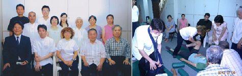 台湾 護理学院大学 自然医学高峰会に参加・台北市内にて施術会
