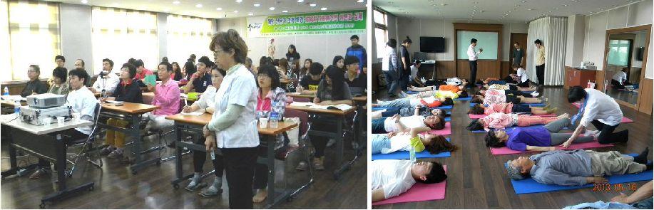 韓国 又石大学にて礒谷療法特別講義 午前の部