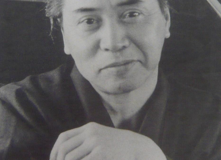 Haruchika Noguchi, (Tokio 1911-1976)
