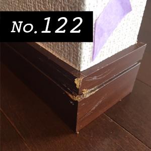 リペア実例122 巾木と床の傷