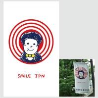 SMILE JPN