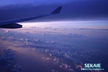 中国東方航空の評判や口コミ!安全性は?機内食やwifiの感想も【2017年】