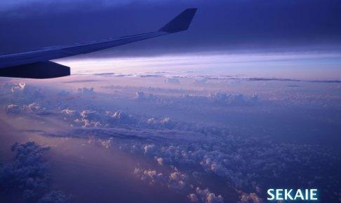 中国東方航空、評判