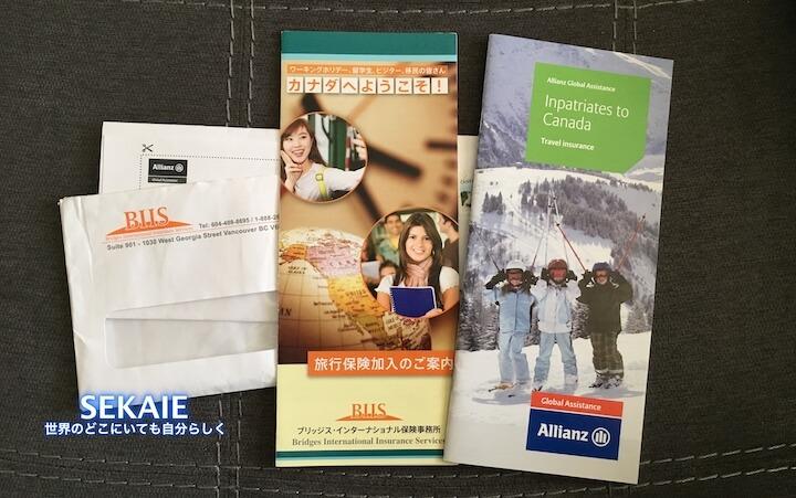 カナダ、医療保険、ビジター、永住権申請中、BIIS、格安、おすすめ、ブリッジス
