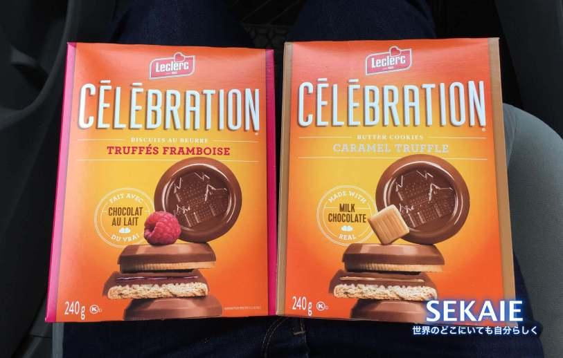 Leclercのチョコレートクッキー