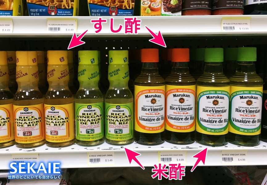 海外で,自炊,調味料,代用品,日本食,