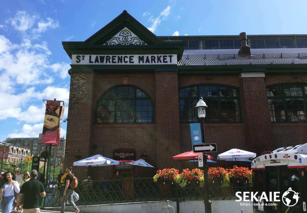 トロント観光、セントローレンスマーケット
