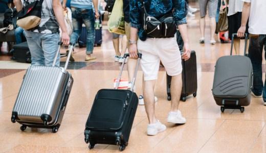 成田空港第3ターミナルで食事はできる?売店や空港サービスを紹介!
