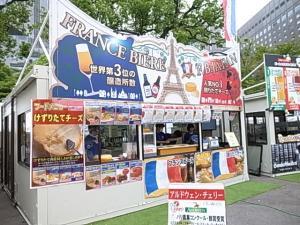 F.B.JAPON