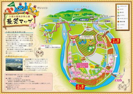 巾着田散策MAP