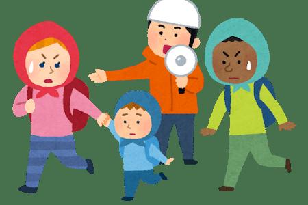 避難の持ち物で子供に必要なものは?子連れ避難のお役立ち情報