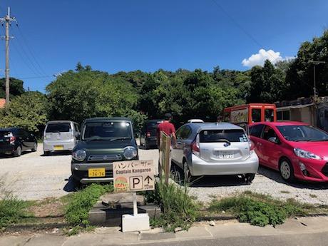 店舗向かい駐車場