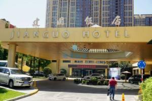 ジャングオホテルの外観