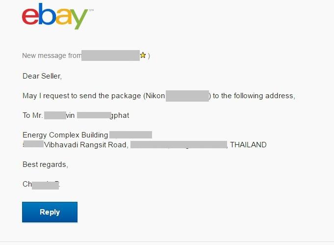 【ebay バイヤーからの質問】他の住所に送ってくれませんか?(落札後に)