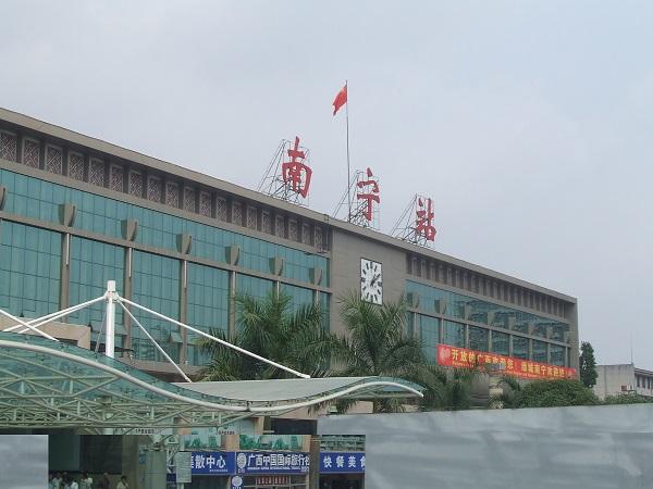 江南バスターミナルは、意外にしっかりしていて綺麗な建物なんだなぁと思った。