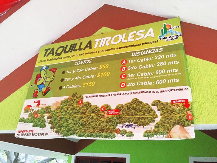 teotihuacan_kankou_019