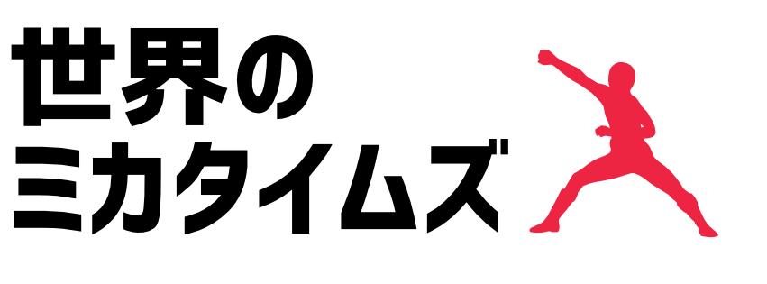 ミカタイムズロゴ
