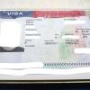 【アメリカ】イランに行ってしまったのでアメリカビザを取る
