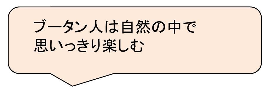 スライド19