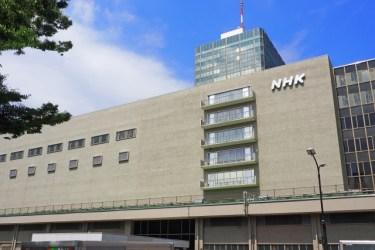 """『NHK「フェイク・バスターズ(新型コロナワクチンと誤情報)」をバスターする!【前編】 ~これがNHKの「印象操作」の""""やり口""""だ!~』"""