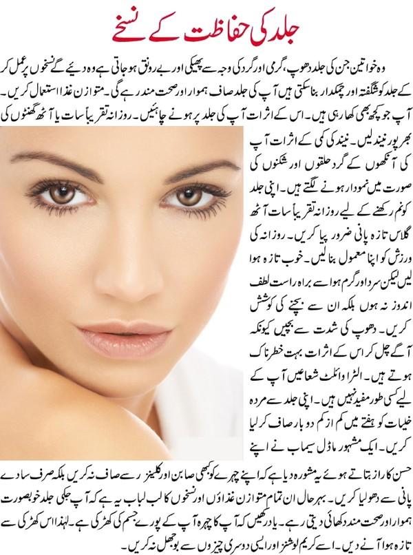 Anti Aging Skin Care Tips & Advice