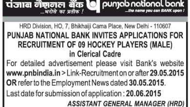 PNB Recruitment 2015 Online Application Form Apply Eligibility Criteria Test Last Date
