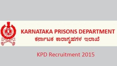 Karnataka Prison Department Recruitment 2015 Warder Exam Test Result