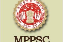 MPPSC Assistant Geologist Admit Card 2015 Download Exam Hall Ticket By Madhya Pradesh Public Service Commission