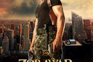 Zorawar Honey Singh Movie Release Date Trailer First Poster Look