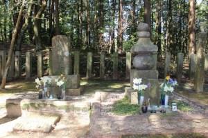 大谷吉継の墓・湯浅五助の墓