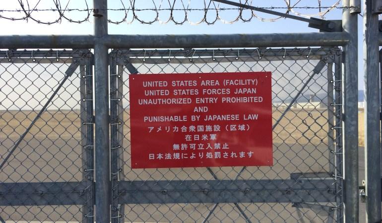 米軍岩国基地の前で考えたこと
