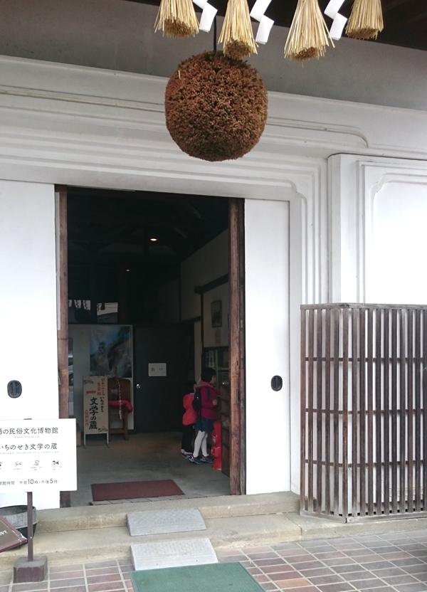 zashikiwarashi6