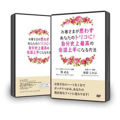 kaiwa_3d (2)