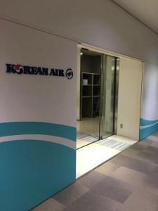 ハワイアン航空ビジネスクラスで大韓航空のKALラウンジ