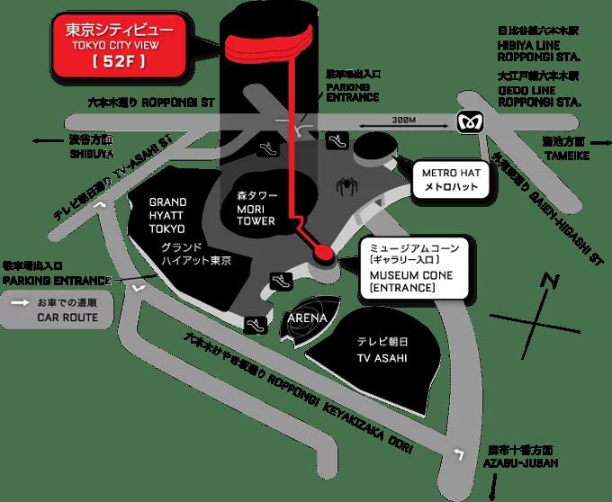 マーベル展六本木ヒルズ地図