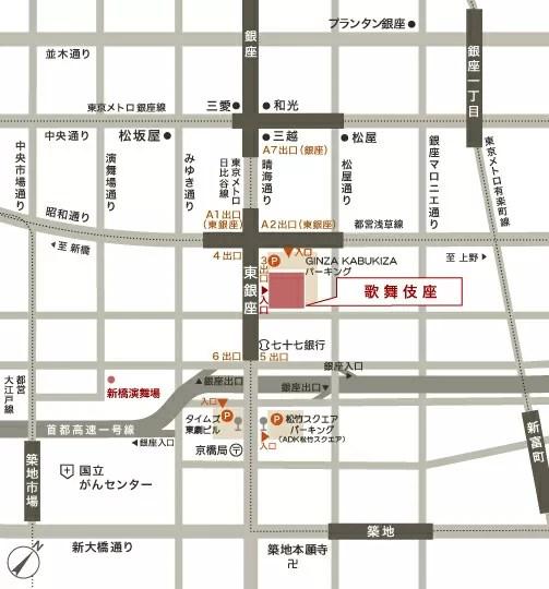 歌舞伎座の地図アクセス
